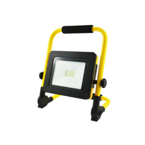 Yellow Rechargeable Led Floodlights